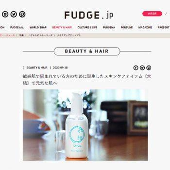 FUDGE.jp(BEAUTY & HAIR)に掲載されました